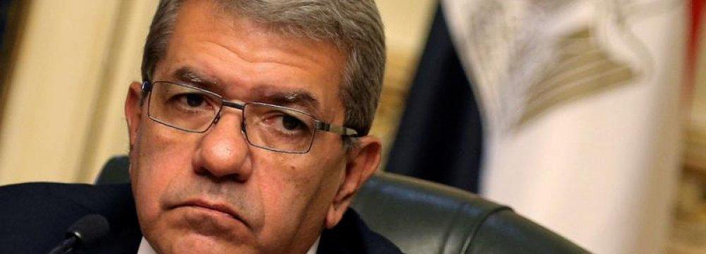 Egypt Wealth Fund Seeking FDI