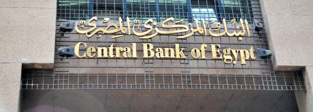 Egypt Current Account Deficit Narrows, Inflation Falls