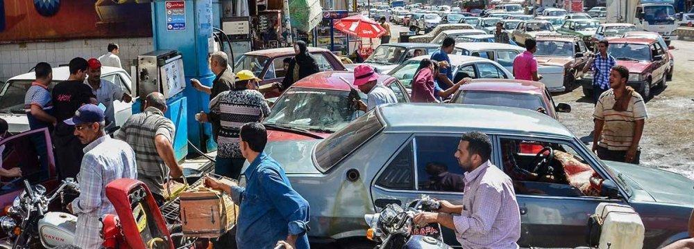 Egyptian Lawmakers Decry Sisi Gov't Economic Reforms
