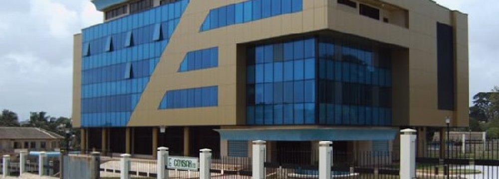 Ghana CB Cuts Rate to 20%