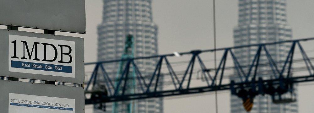 Goldman Under US Scrutiny in 1MDB Fraud