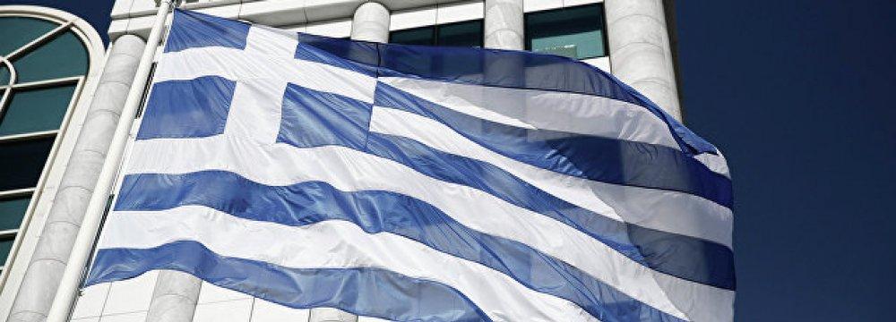 Greece Expanding Scope of Extrajudicial Debt Settlement Mechanism