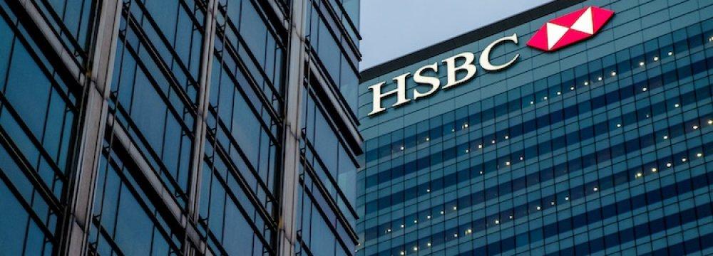 HSBC Pre-Tax Profit Up 4.58%