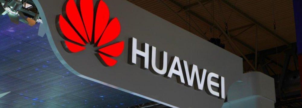 Huawei Eyes World No. 1 Rank