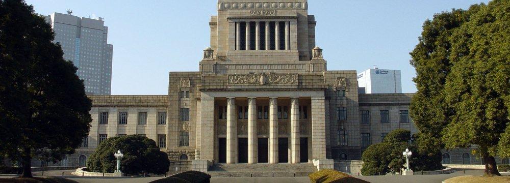 Japan Plans Record Spending