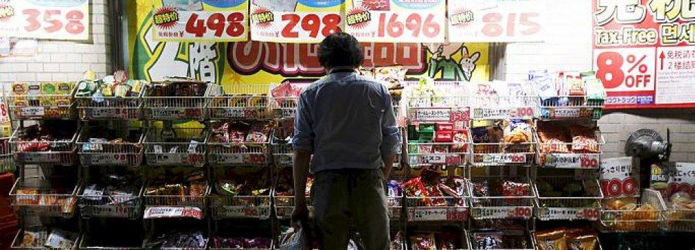 Japan Spending Picks Up