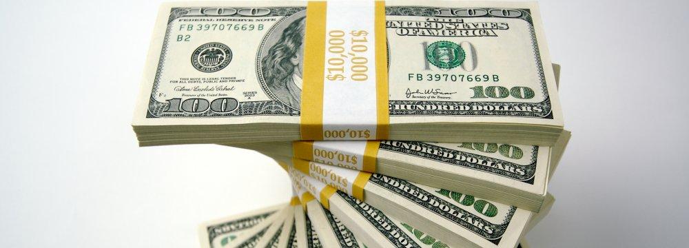 Japan Largest Holder of US  Gov't Securities