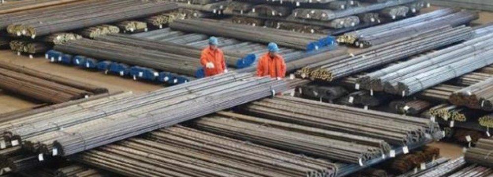 Malaysia Factory Output Slows