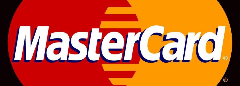 Mastercard Files Patent to Use Blockchain