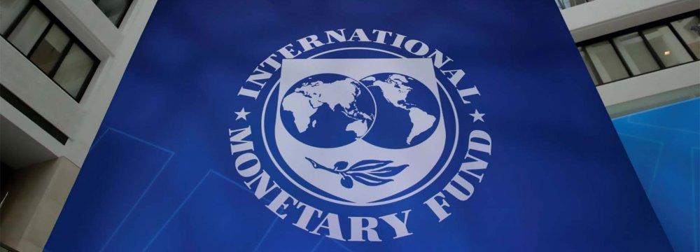 No Sign Ankara Seeking IMF Aid