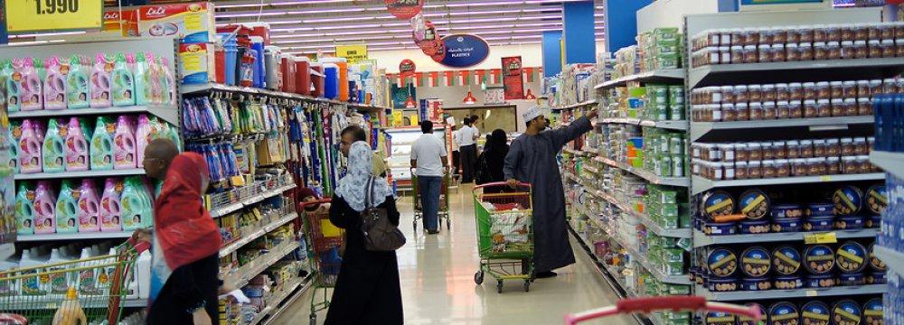 Oman Inflation 1.6 Percent