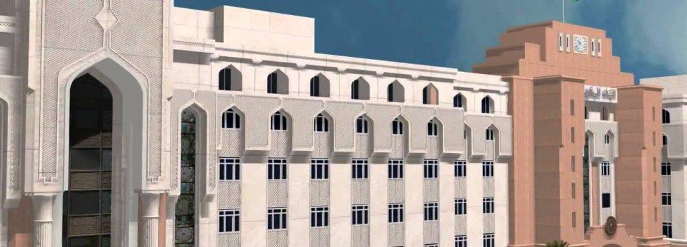Oman Economy Gets Mixed Signals