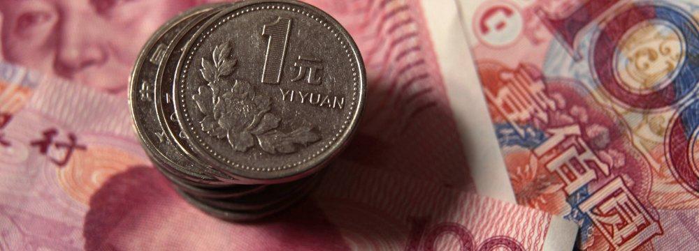China, Pakistan to Use Yuan in Trade