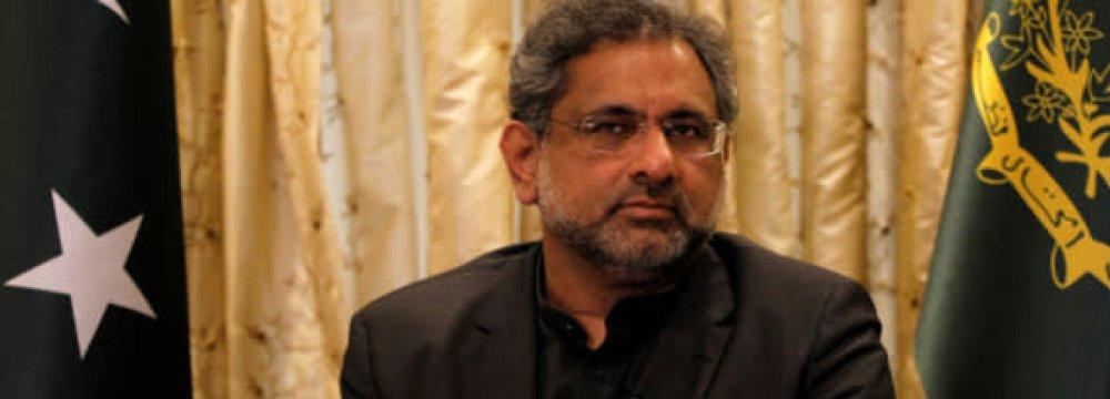 Pakistan Promotes Tax Amnesty
