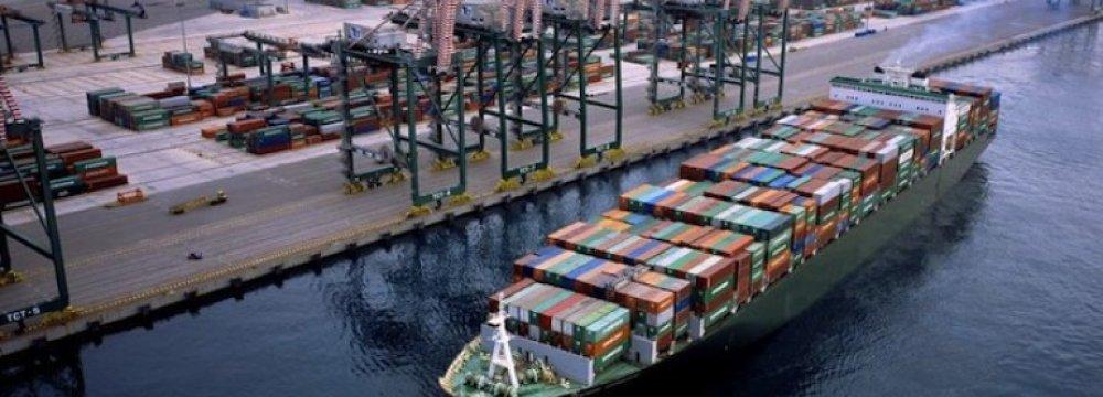 Peru Economy to Speed Up