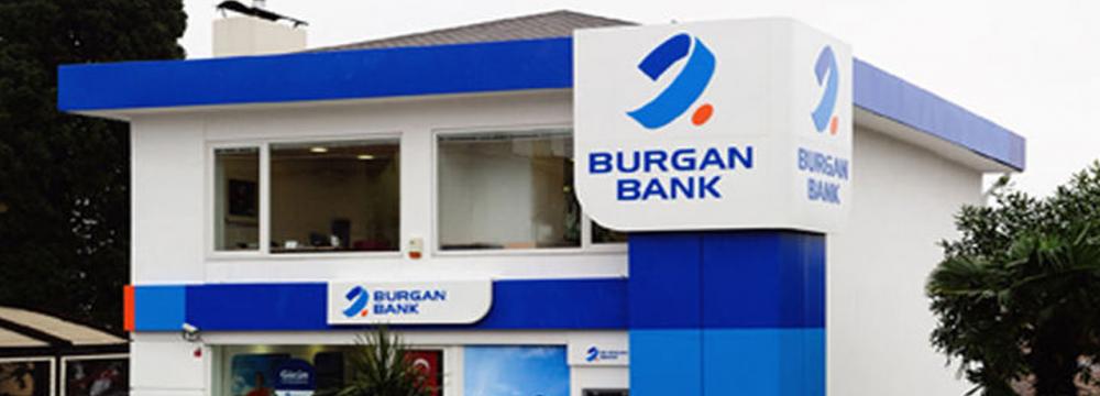 (P)GCC Banks  Face Business Risks