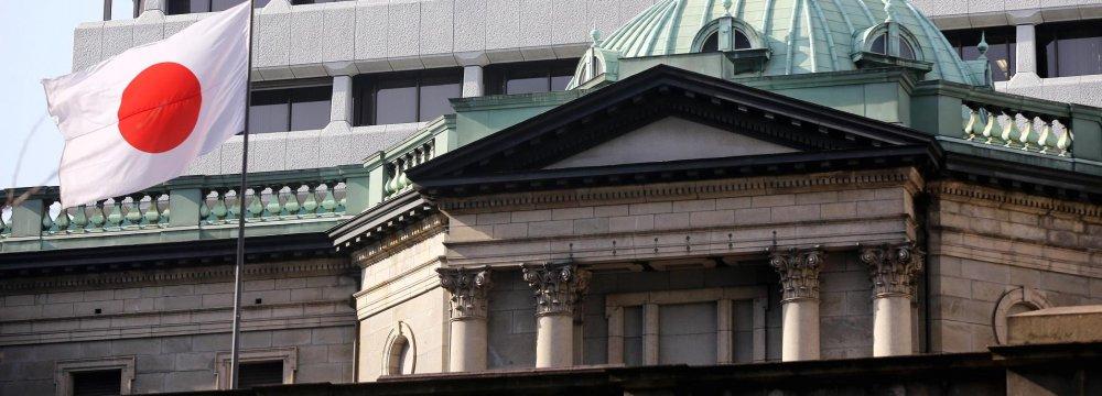Prospects for More BoJ Stimulus Fading
