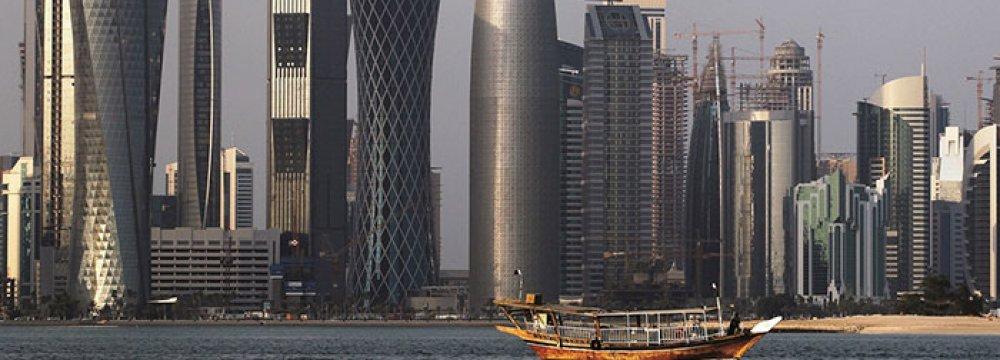 Qatar December Inflation Down
