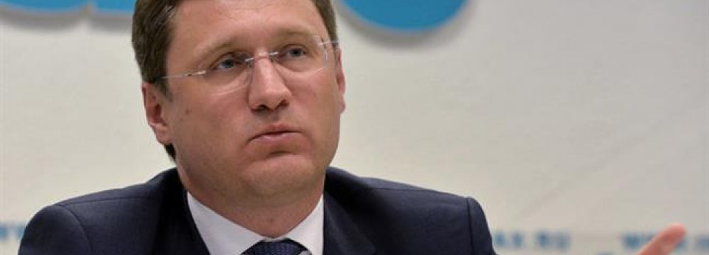 Russia Regrets EC Interference