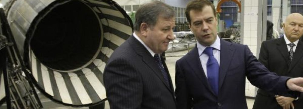 Russia Hints at $2 Billion Stimulus Package
