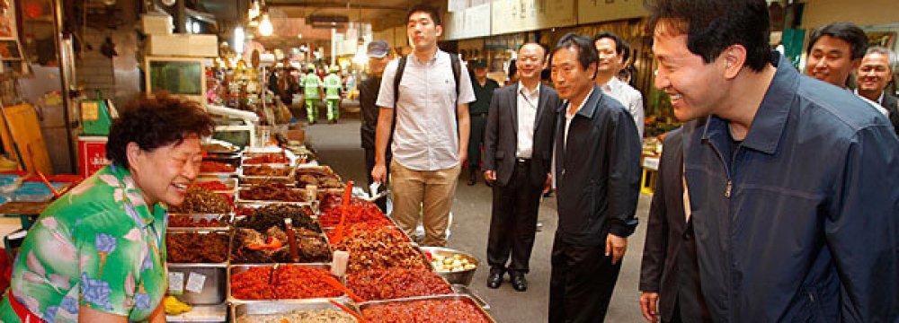 S. Korea Easing Anti-Graft Law