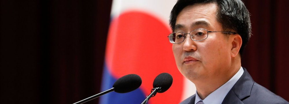 South Korea Minister Calls for Expansionary Fiscal Policy