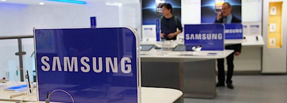 Samsung's Q4 Profits Up