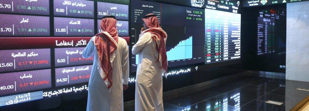 Saudi Arabia Selling Bonds