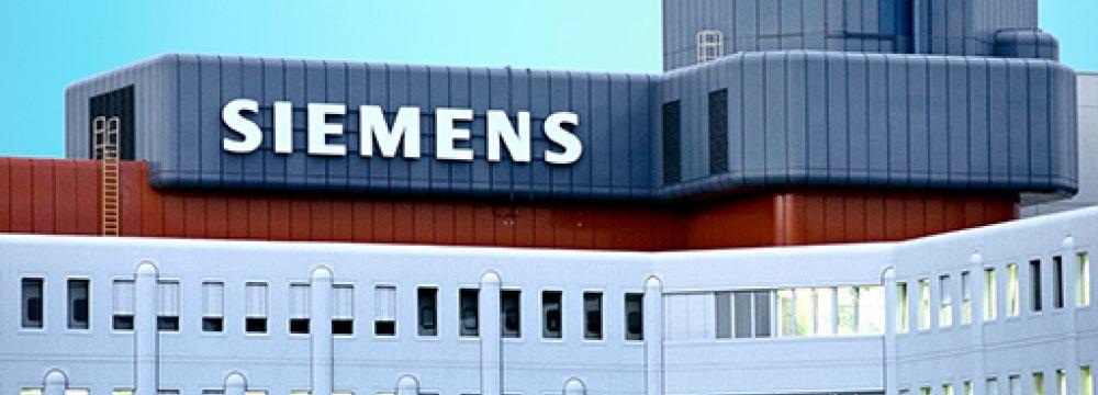 Siemens to Cut 6,900 Jobs
