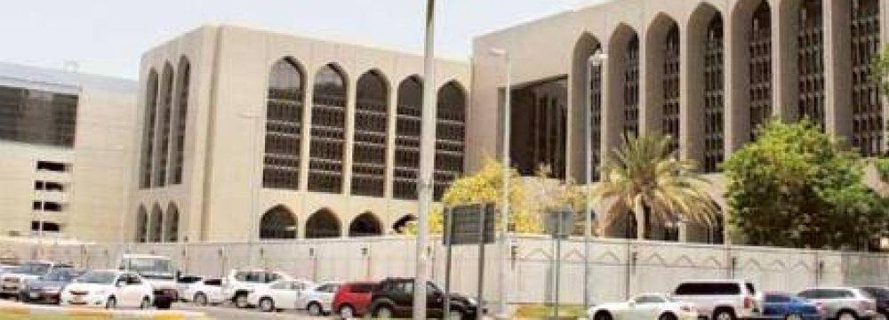 Slow Credit Growth Challenges UAE Bank Profits