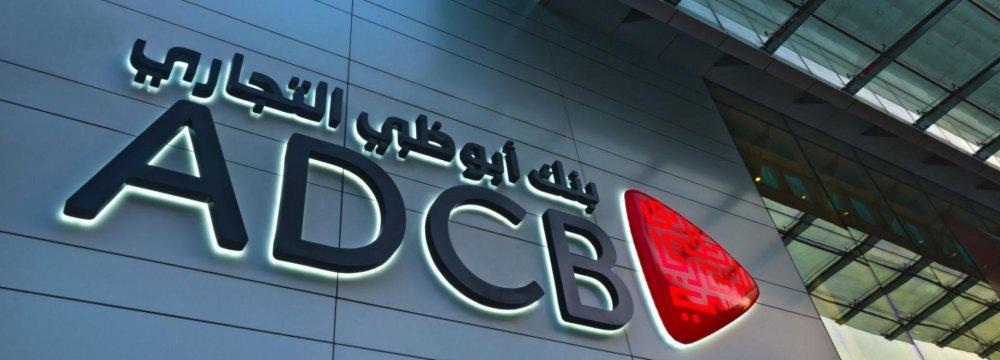 Slow UAE Credit Growth Set to Linger On