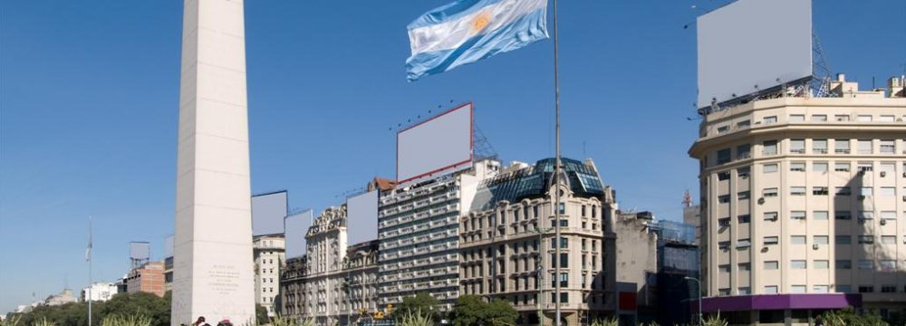 S&P Raises Argentina's  Credit Rating