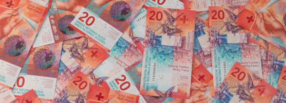 Switzerland Has New 20-Franc Note
