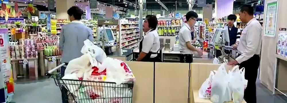 Taiwan Economic Sentiment Weakens