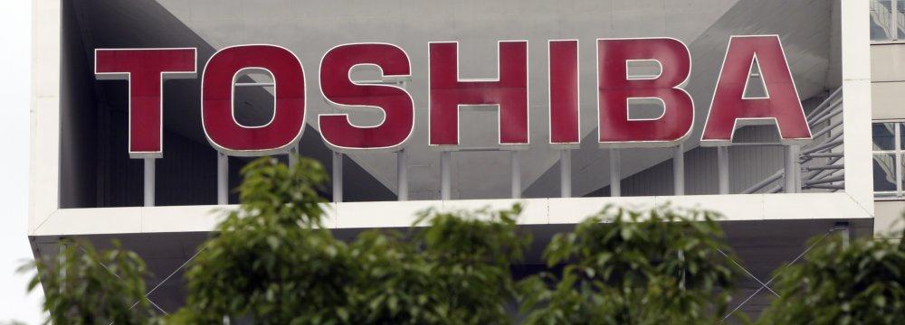 Toshiba, Western Digital Start Talks on Memory Sale