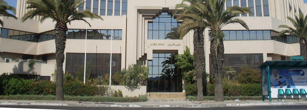 Tunisia Debt Shoots Up