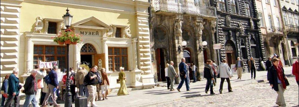 Ukraine Economy Grows 4.7%