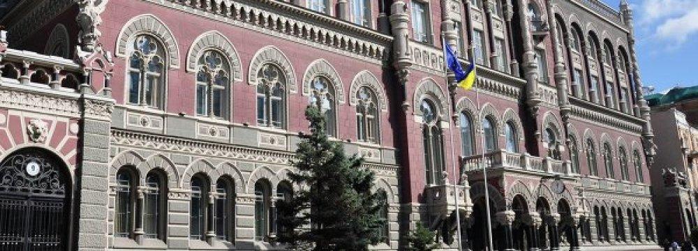 Ukraine Rating Upgraded