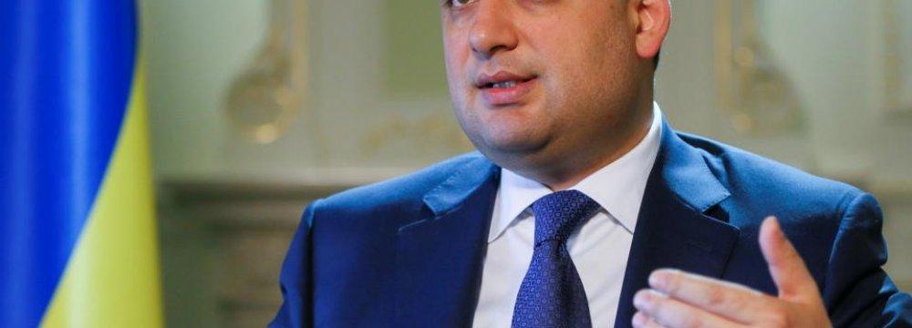 Ukraine Expects 5-7% Growth