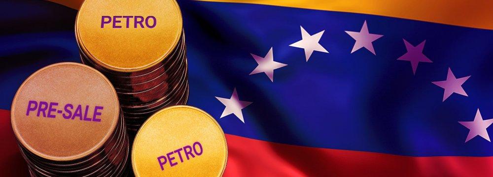 Venezuela's Digital Currency Makes Debut