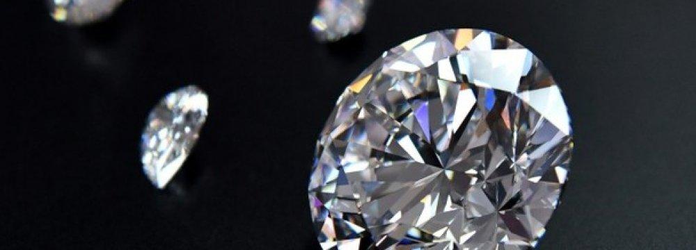 51-Carat Siberia Diamond Auction