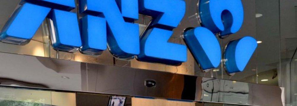 ANZ Offloads Shanghai Bank Stake