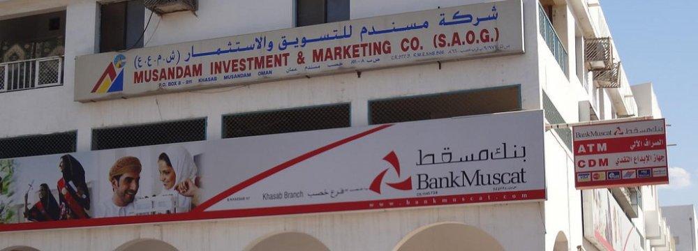 Assets, Deposits of Omani Banks Grow