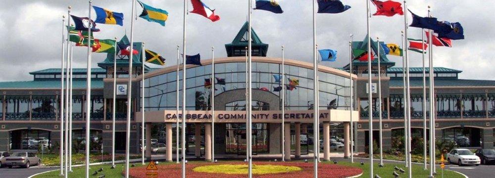 The CARICOM secretariat