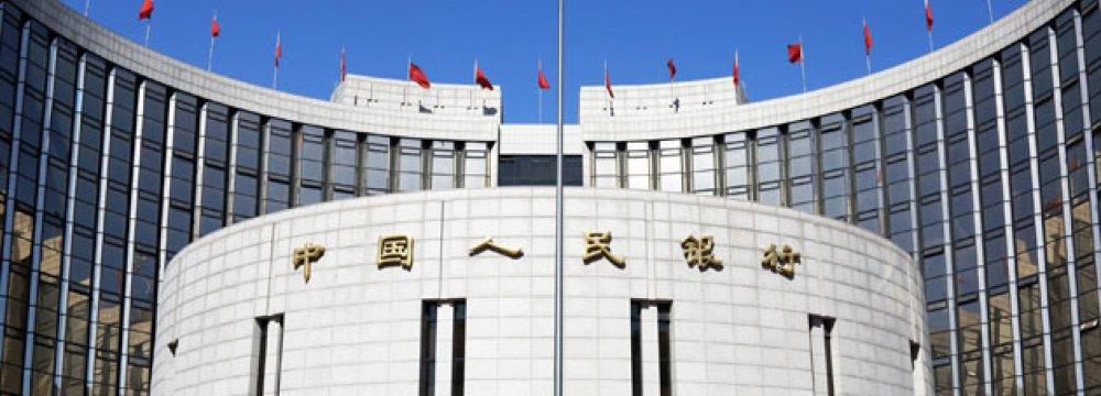 China Tightens Grip on Yuan