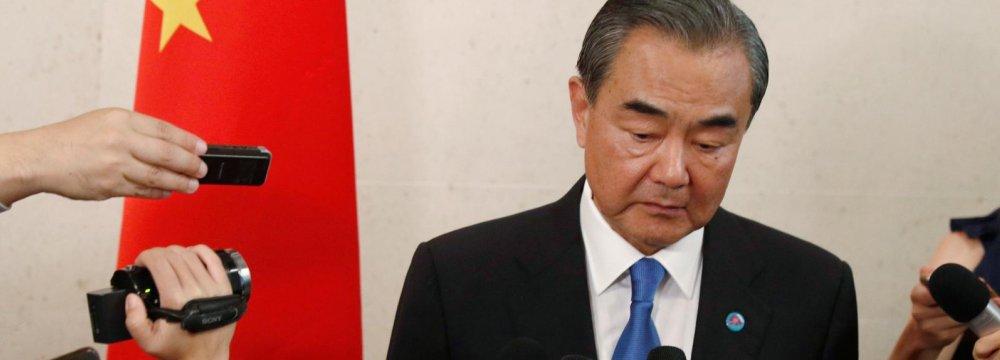 China Says Tariff Threat Justified