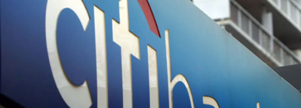 Citibank Fined for Interest Rate Manipulation