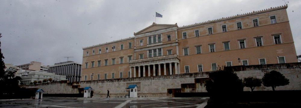 EU Auditors Criticize Handling of Greece Bailouts