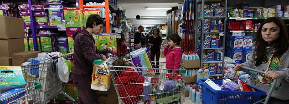 Eurozone Inflation to Remain Weak