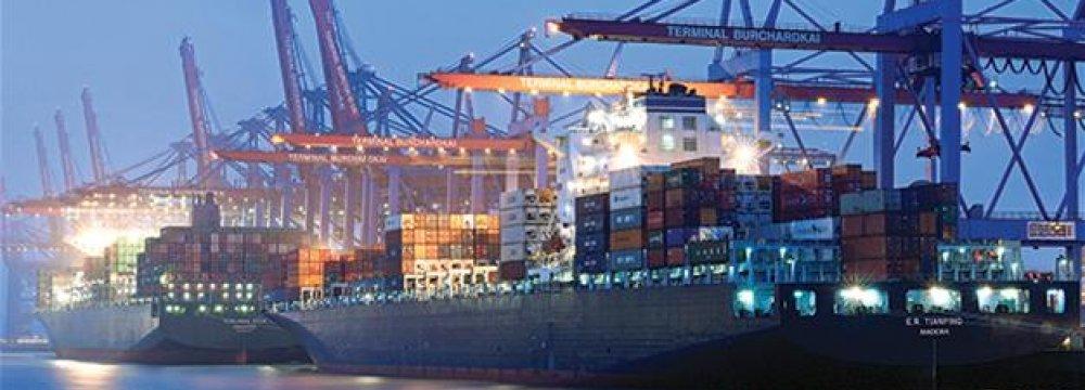 Eurozone Industrial Output Rises